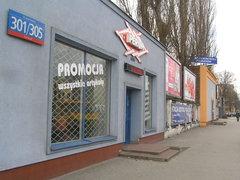 Grochowska 301/305 wWarszawie