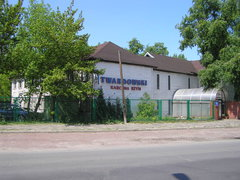 Podskarbińska 11 - Karczma Rzym - Twardowski wWarszawie