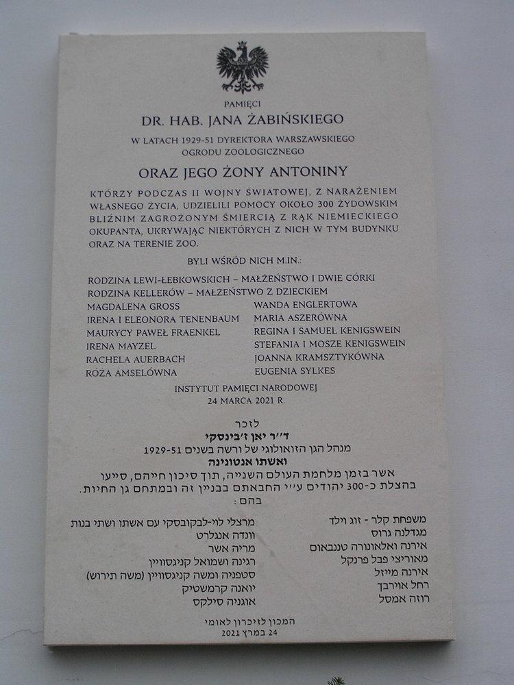 Tablica pamięci Jana iAntoniny Żabińskich wWarszawie