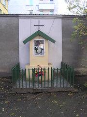 Kapliczka przy Strzeleckiej 5 wWarszawie