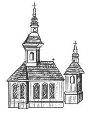 Kościół św. Stanisława na Skaryszewie