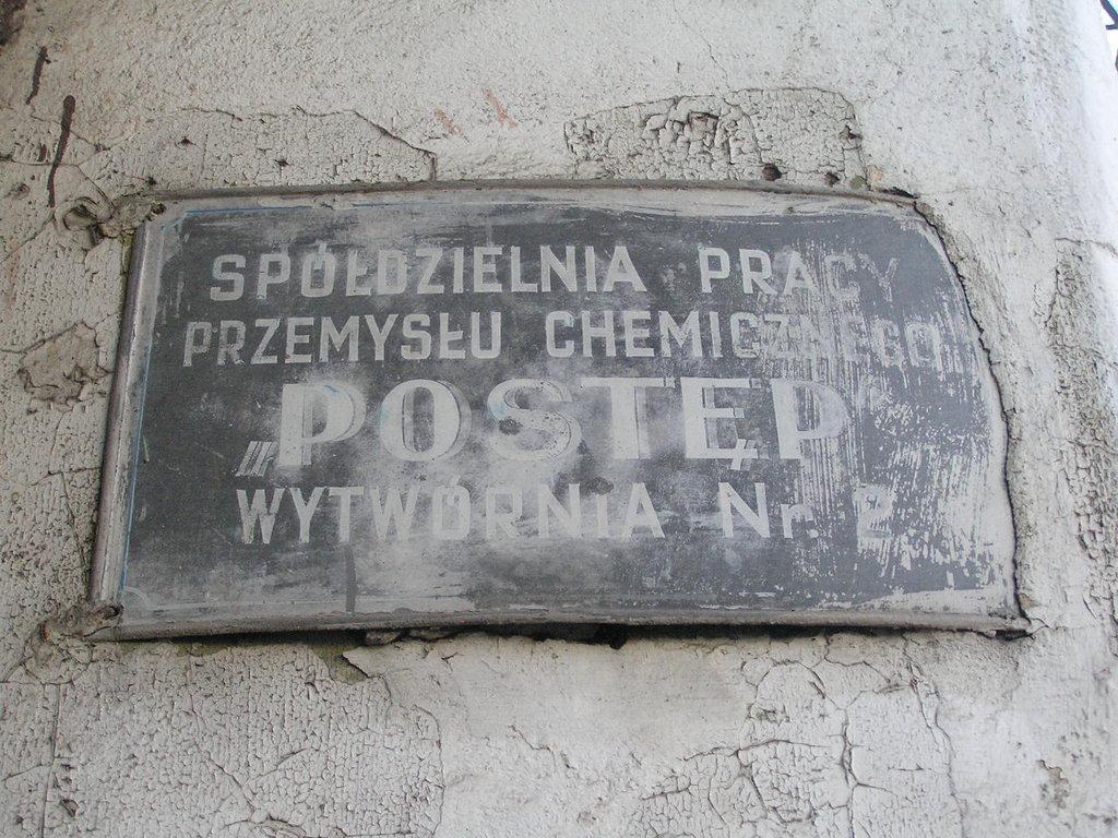 Szyld reklamowy przy Stalowej 50