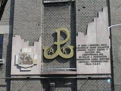Tablica pamiątkowa na Brzeskiej 24