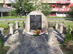Pomnik Orląt przy Białostockiej 9