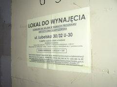 Lubelska 30/32 lokale do wynajęcia