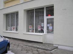 Szymanowskiego 7 - Magazyn PCK