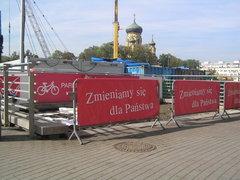 Parking dla rowerów CH Warszawa Wileńska