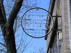 Studio Teatralne Koło