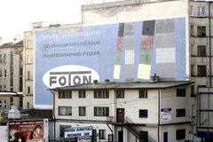 Foton, fot.: Michał Niwicz/blizejkonsumenta.pl