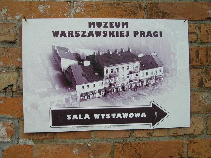 Muzeum Warszawskiej Pragi - Sala wystawowa