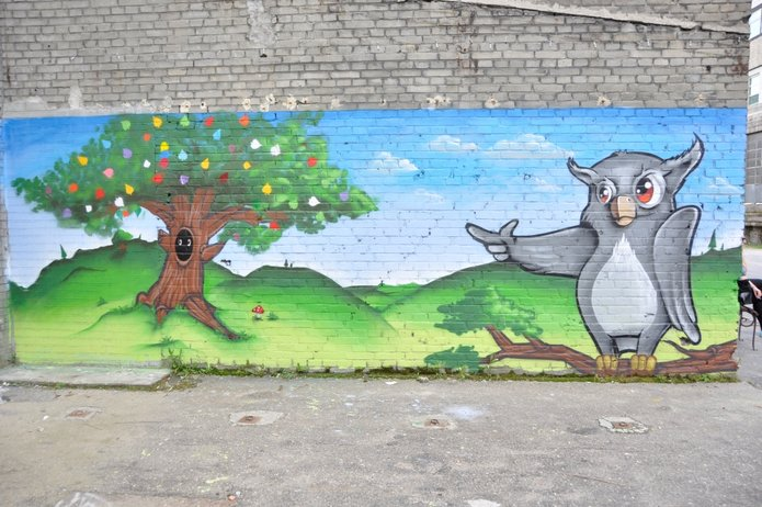 Mural na terenie uczelni, fot. SWPS