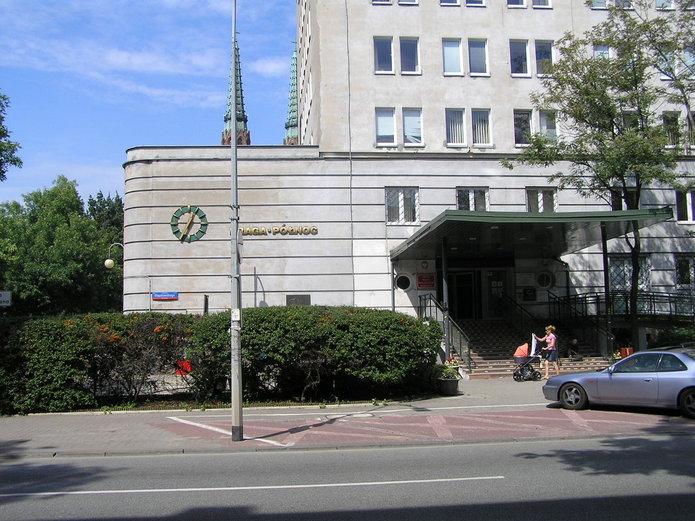 Budynek Urządu Praga Północ