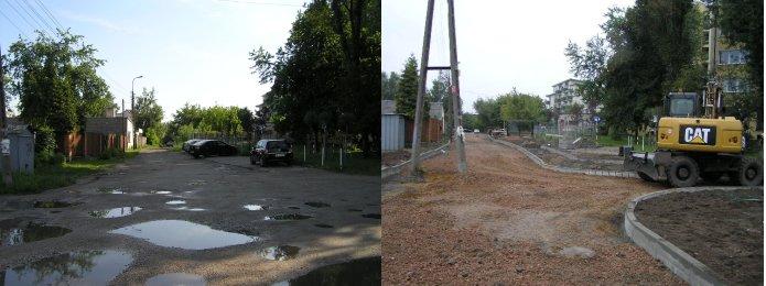 Przebudowa ulicy Cukrowniczej