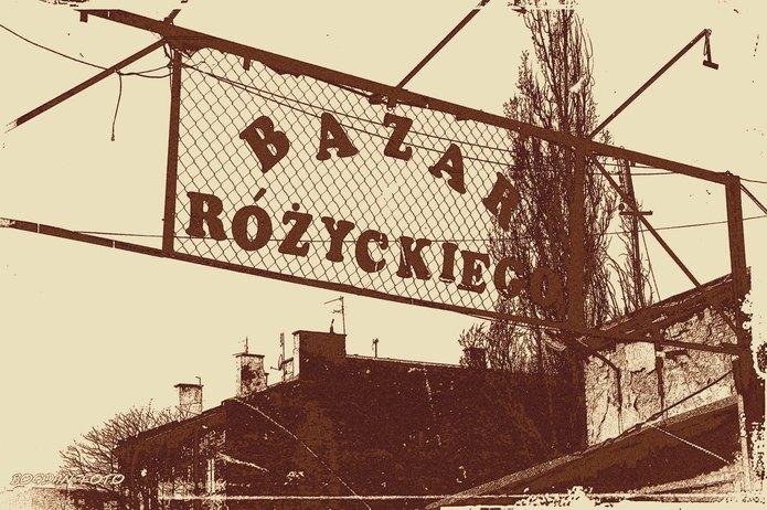 Bazar Różyckiego, fot. B. Sztabowski