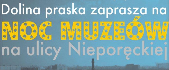 Noc Muzeów na Nieporęckiej 2014