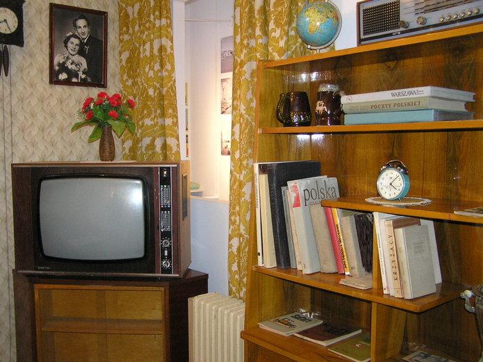 Muzeum PRL'u - Grochowska 316/320