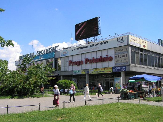 Budynek Universamu na Grochowie