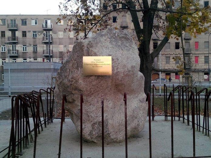 Kamień Majdanu na Pradze Północ, fot. polskaniepodlegla.pl/KRESY.PL