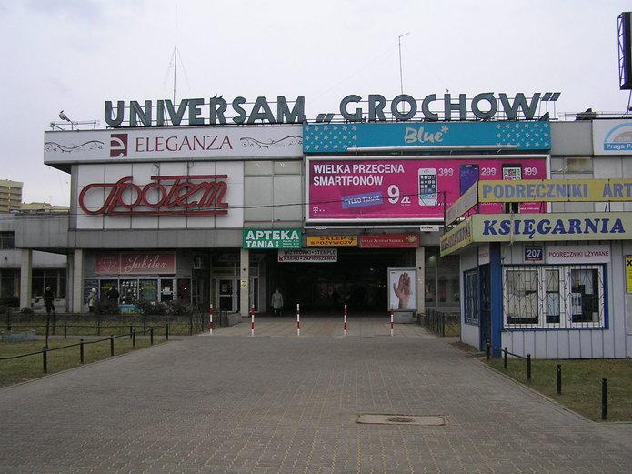 Universam Grochów w2015 roku