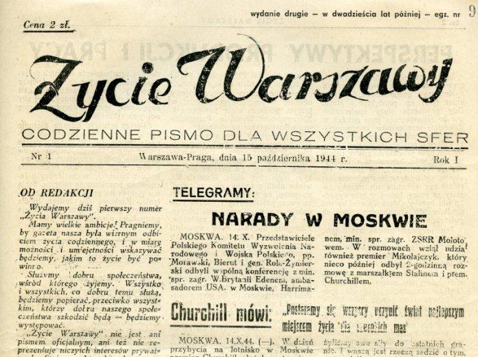 Pierwszy numer Życia Warszawy, fot. Muzeum Drukarstwa