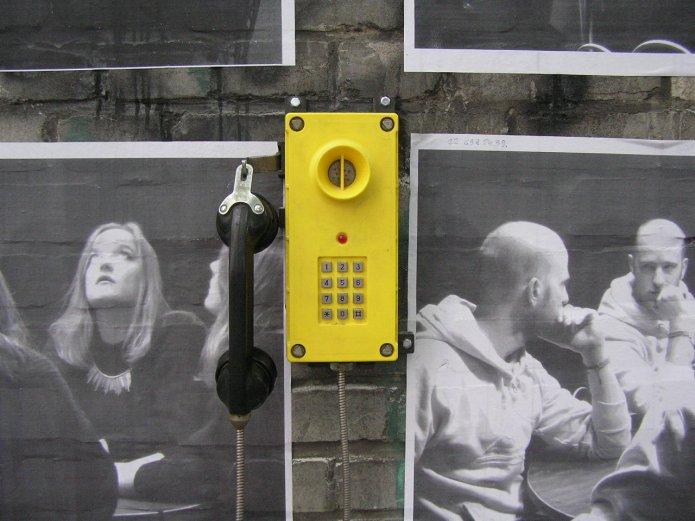 Aparat telefoniczny na ulicy Nieporęckiej