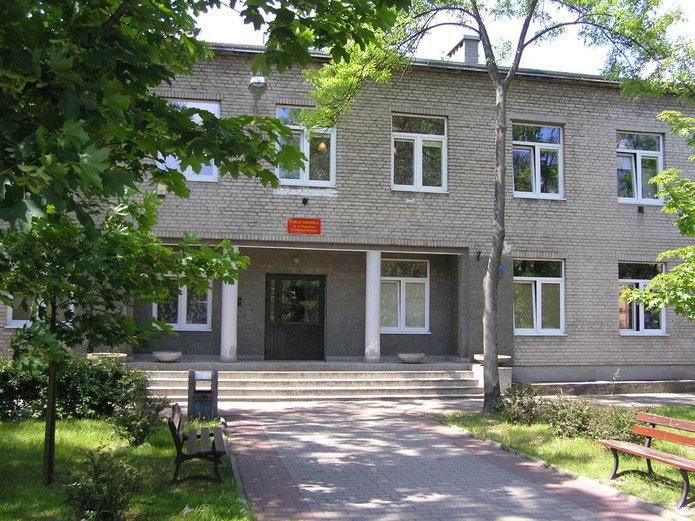 Budynek Straży Miejskiej na Nowej Pradze wWarszawie