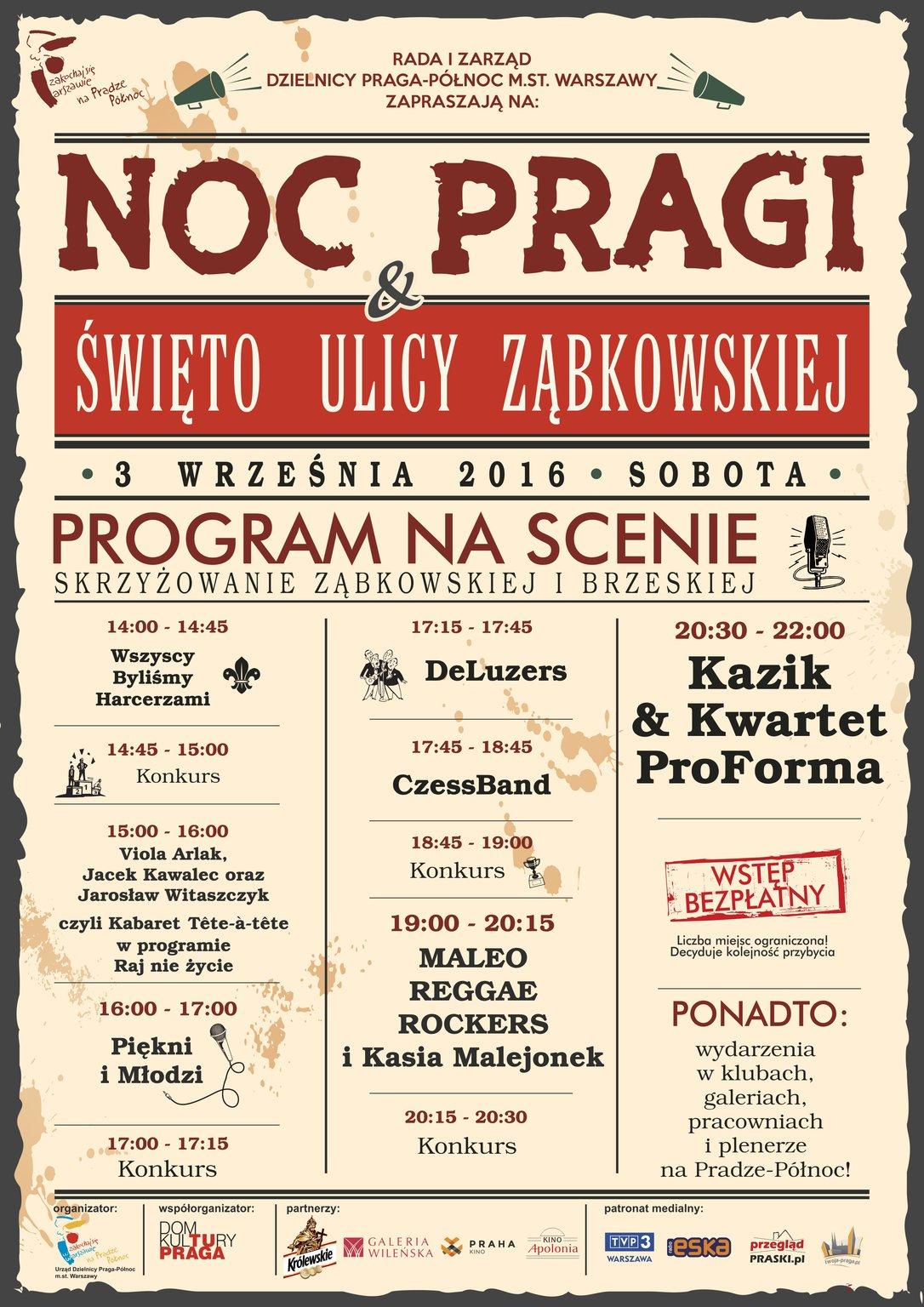Plakat Nocy Pragi iŚwięta ulicy Ząbkowskiej 2016