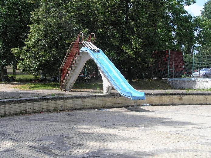 Ośrodek przy Namysłowskiej 8