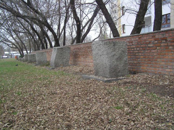 Mur dawnego więzienia Toledo na Namysłowskiej