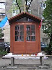 Wileńska 18 - kapliczka drewniana
