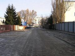 Ulica Dęblińska wWarszawie
