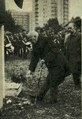 Uroczystości w1986 r. fot. H. Jurko